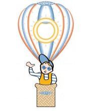PLV Montgolfiere